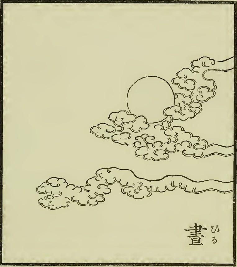 estampe japonaise noir et blanc