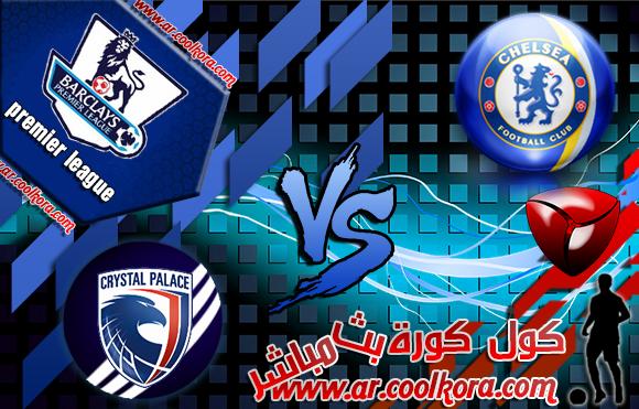 مشاهدة مباراة تشيلسي وكريستال بالاس بث مباشر 14-12-2013 الدوري الإنجليزي Chelsea vs Crystal Palace