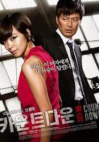 Countdown (2011)