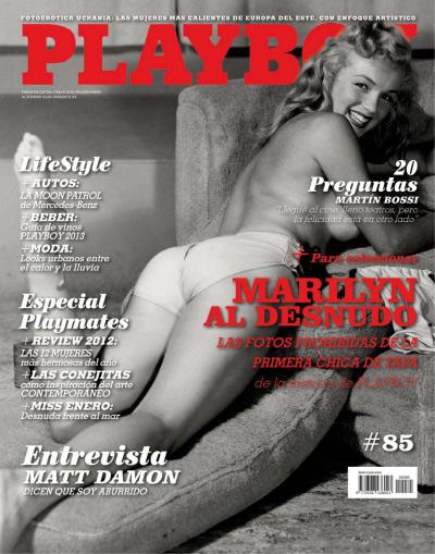 http://4.bp.blogspot.com/-ll6RnF_B_Y0/UOclc3gpP-I/AAAAAAAAK5k/vpYgJWsPNWQ/s1600/playboy-argentina-january-2013-1.jpg