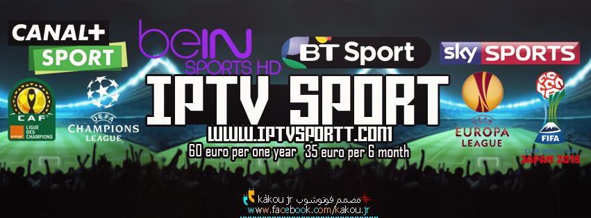سيرفرات الذهبية 12-01-2017 iptv+sport.png
