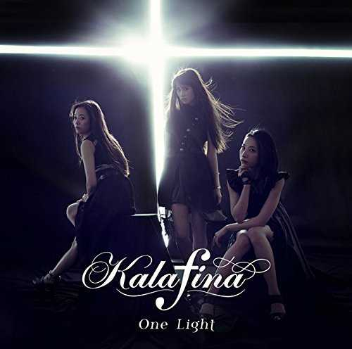 [Single] Kalafina – One Light (2015.08.12/MP3/RAR)