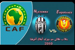 الرياضي 20-10-2012 أفريقيا engn1.png