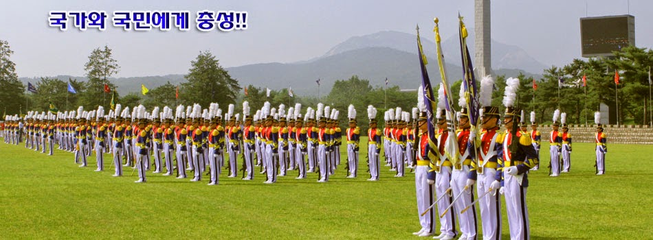 KOREA MILITARY ACADEMY    大韓民國 陸軍士官學校