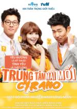 Trung Tâm Mai Mối - Dating Agency Cyrano - 연애조작단