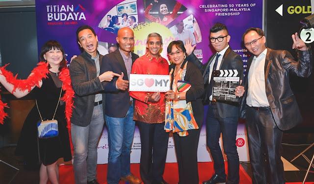titian budaya singapore film festival kl malaysia launch