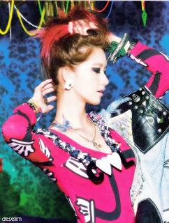SNSD Yoona I Got A Boy Photobook 25