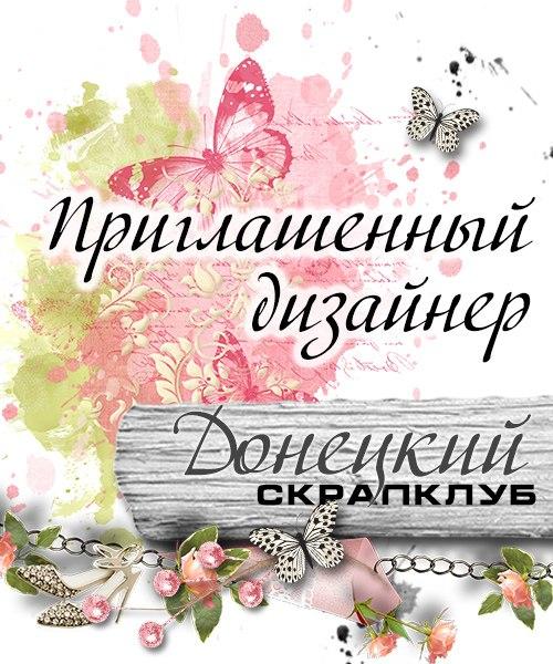 """С альбомом """"Звезда"""""""