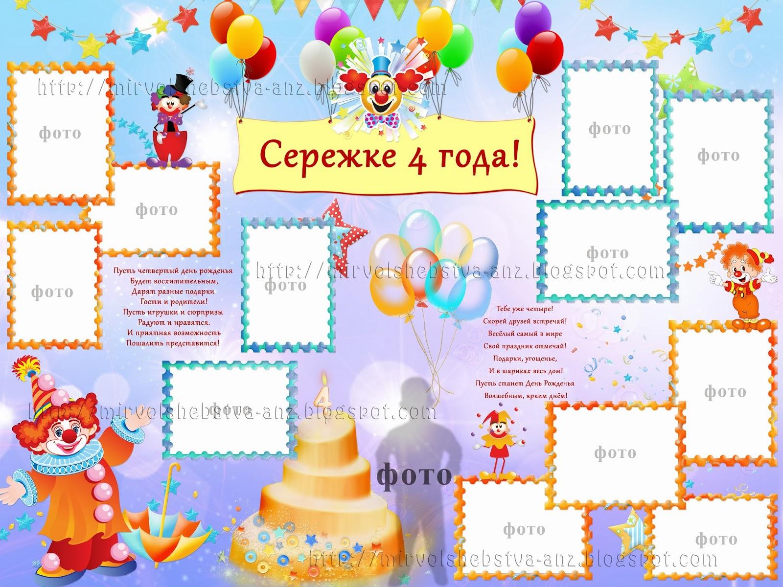 ТЕСТЕР ДЛЯ АККУМУЛЯТОРОВ 12В 38