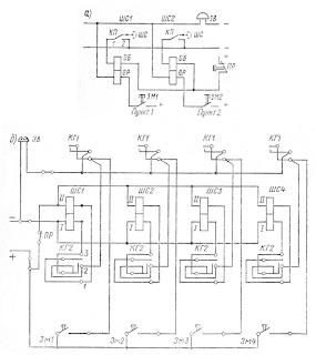 Схемы электромеханика