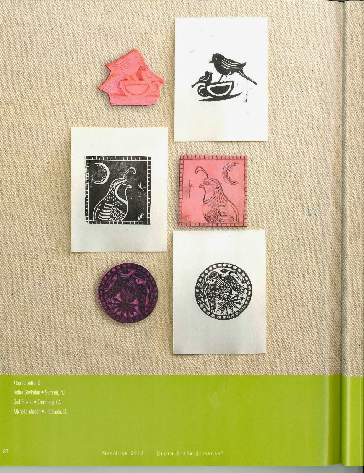 Rubber Stamp Swap
