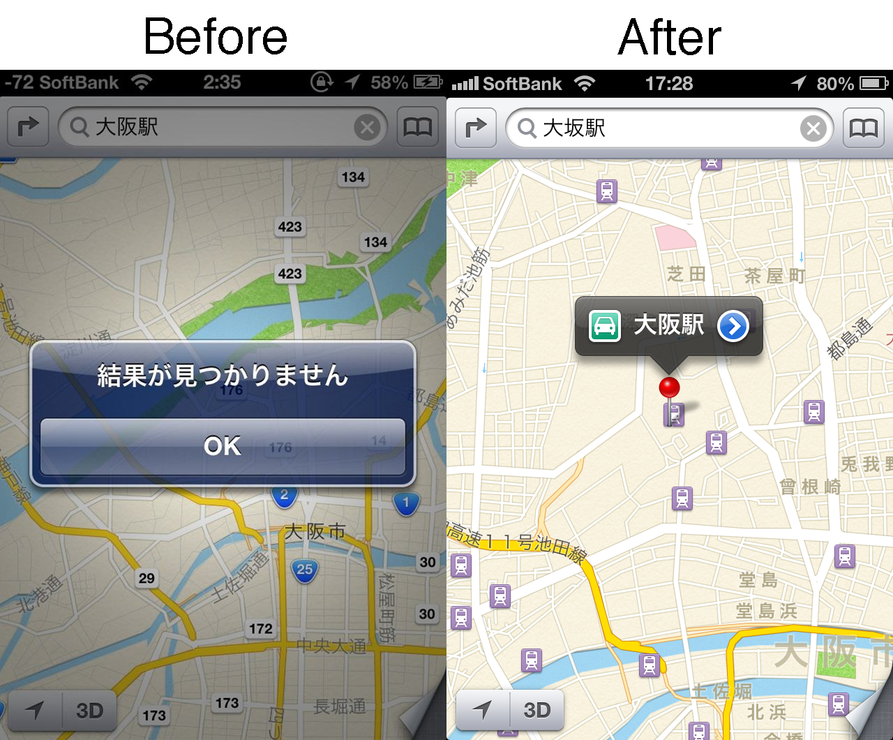 Japan Mobile Tech Apple Engineers Scrambling To Fix IOS Maps - Japan map 6