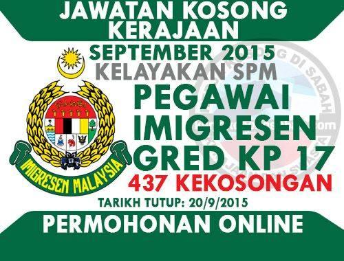 Jawatan Kosong Pegawai Imigresen Gred KP17 September 2015
