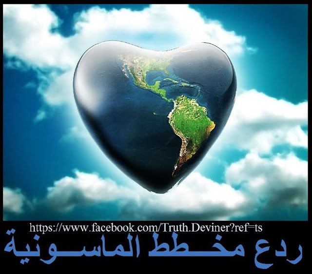 الحب.. طاقة الله العظمى النورانية التي بثها في الكون والارواح والقلوب؟؟؟؟