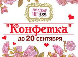 Один приз мой))))))