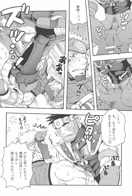 Yuni, 我輩のニトロタケが爆発しそうなのだ, Zanmai, Bara, Yaoi