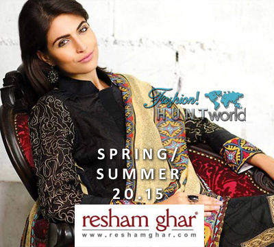 Resham Ghar Spring / Summer 2015
