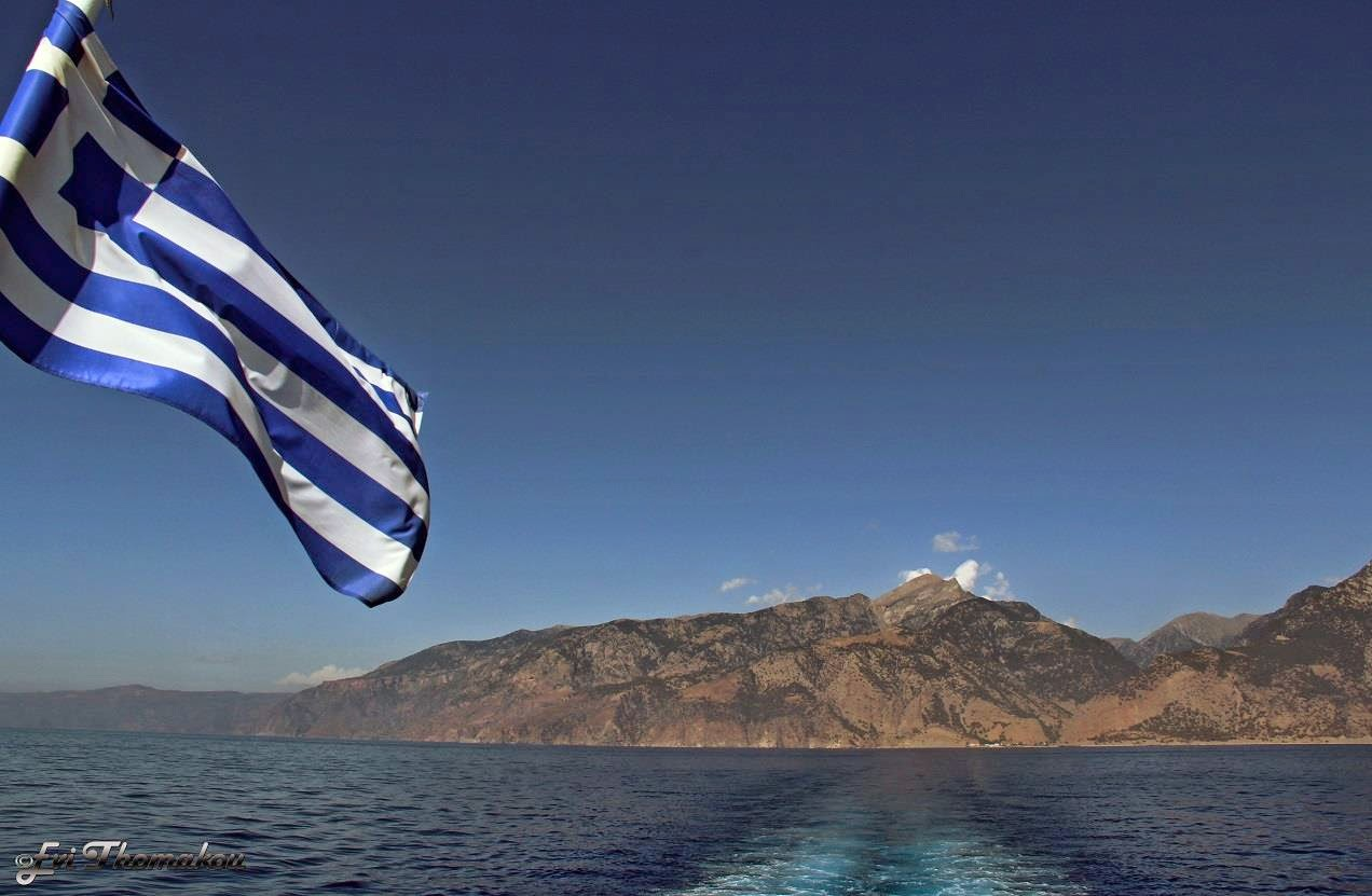 Agia Roumeli, Sfakia, Crete - Αγία Ρουμέλη, Σφακιά, Κρήτη