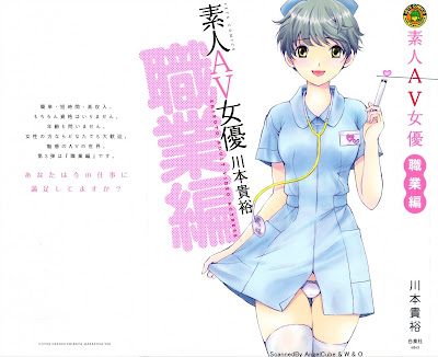 素人AV女優 シリーズ 第01-03巻 [Shiroto AV Joyuu Series vol 01-03] rar free download updated daily