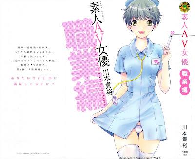 素人AV女優 シリーズ 第01-03巻 [Shiroto AV Joyuu Series vol 01-03] rar free download updated daily