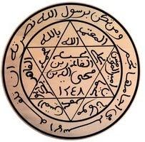 Abd el-Kader - Écrits spirituels – Kitab Al Mawaqif