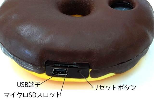 port-microsd-usb-kamera-donat