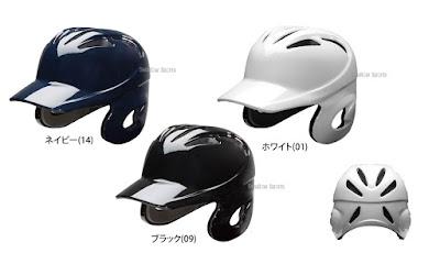 ミズノ 硬式野球 ヘルメット 穴 夏 蒸れ 通気性