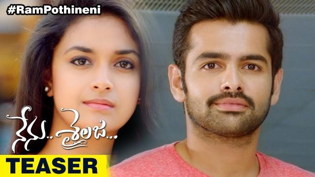 Nenu Sailaja Telugu Movie Teaser