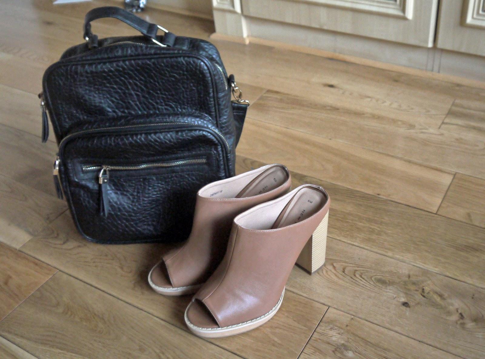 New Look Black Textured Leather-Look Backpack Tan Block Heel Mules