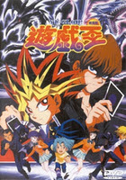 Download film kartun yugioh gx