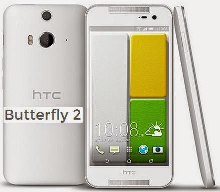 HTC Butterfly 2 price in India images