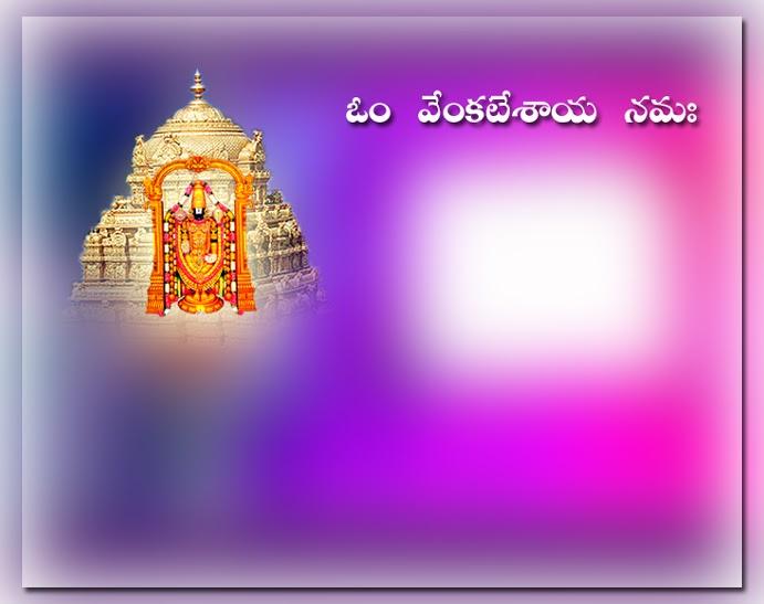 Tirupati Tirumala Photos Lord Venkateswara S Balaji Photo Lord Sri