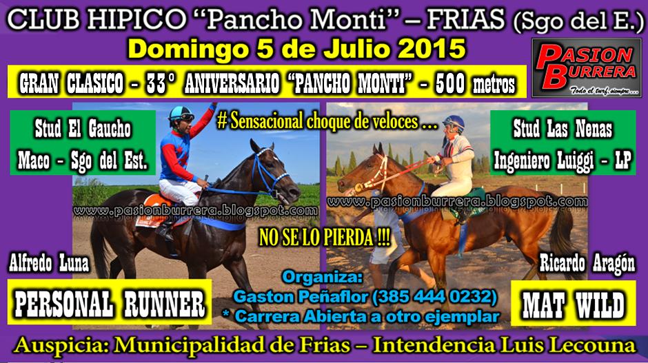 FRIAS - 5 DE JULIO