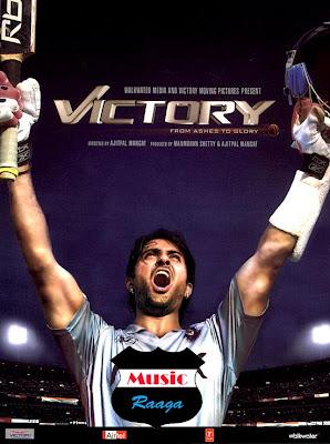 Victory hindi mp3 songs