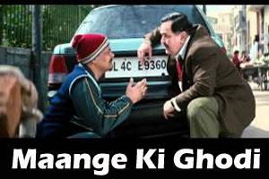 Maange Ki Ghodi