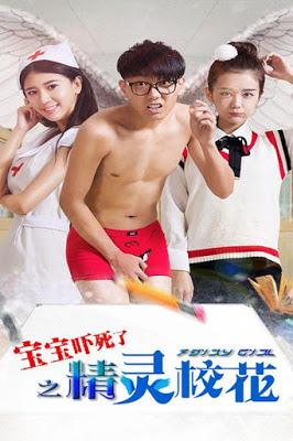 Nonton Semi Jing Ling Xiao Hua Film China