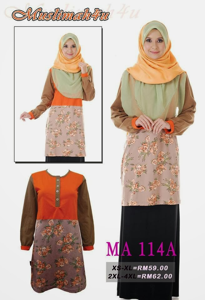 T-shirt-Muslimah4u-MA114A