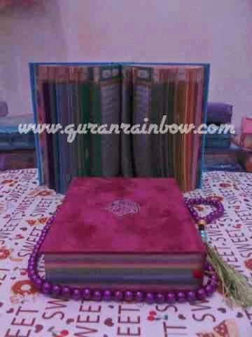 buy rainbow quran in Canada, buy rainbow quran online in Canada