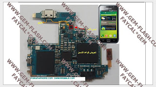 Samsung galaxy i9001 charging problem solution