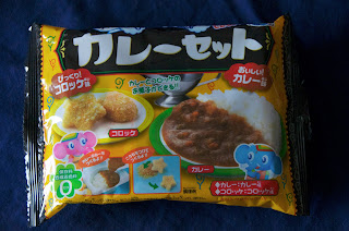 Kracie - Popin' Cookin' - Curry Set