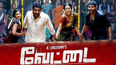 vettai 2012 watch vettai 2012 tamil movie online vettai 2011 tc