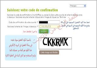 شرح التسجيل في شركة Click Bank وطريقة إختيار المنتج والتسويق له 5.jpg