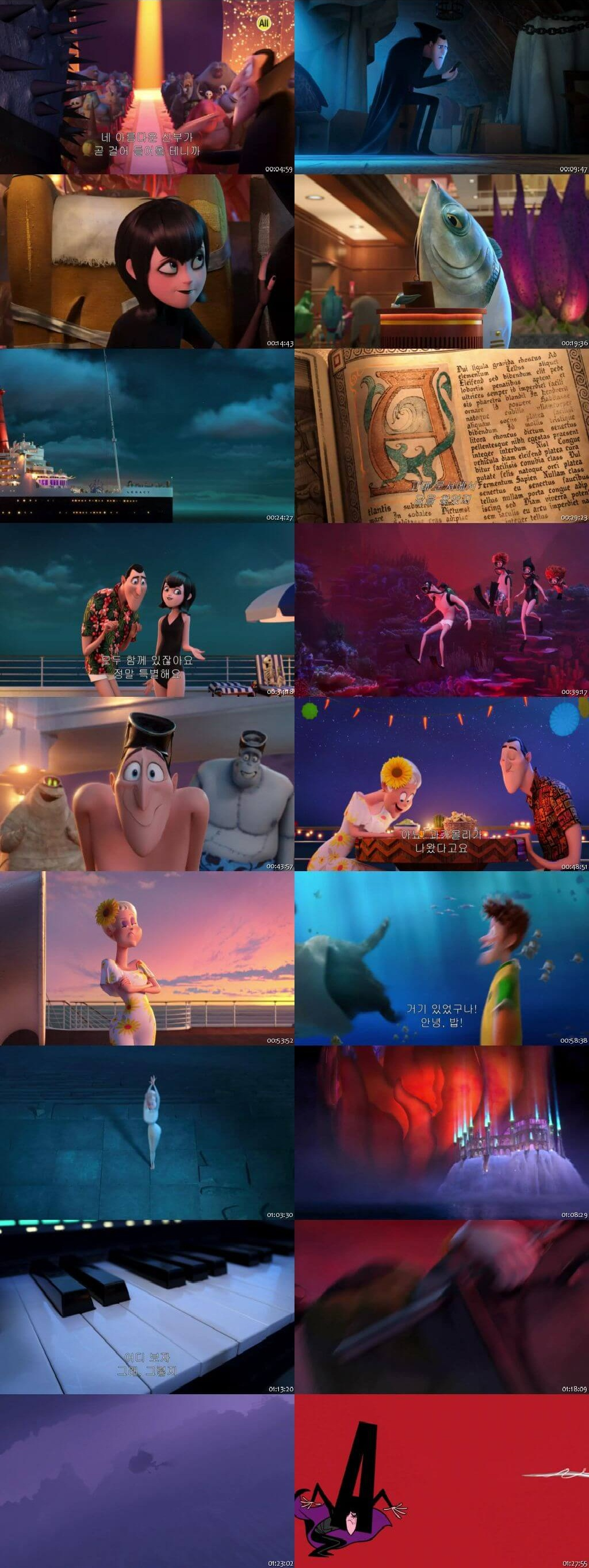 Screen Shot Of Hotel Transylvania 3: Summer Vacation 2018 300MB Full Movie Hindi Dubbed Free Download 480P BRRip Small Size PC Movie