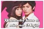 http://shojo-y-josei.blogspot.com.es/2013/11/yamada-kun-7-nin-no-majo.html