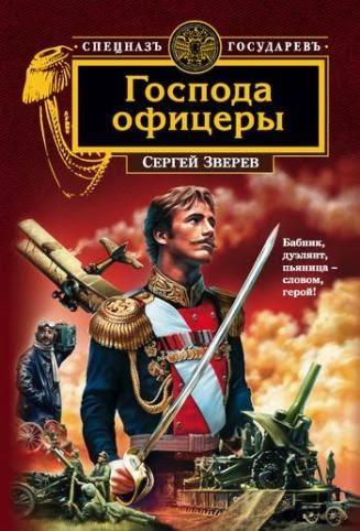 Фильмы По Книгам Нестеровой Натальи.Rar