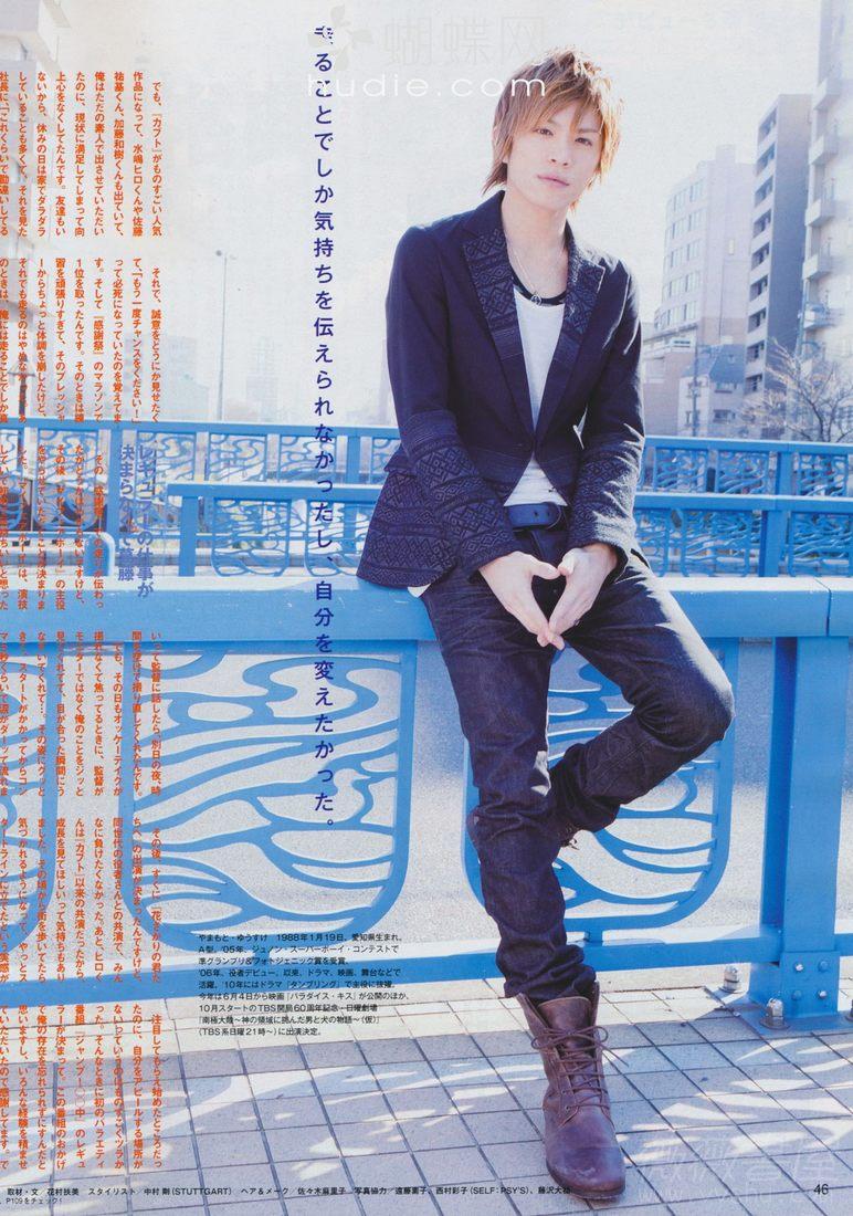 Yamamoto Yusuke 046