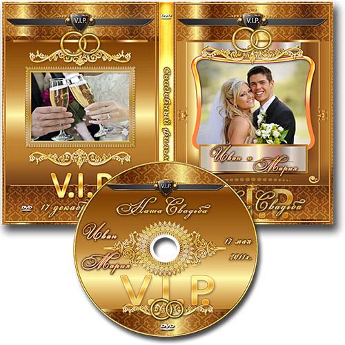 Portadas de dvd para bodas - Imagui