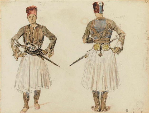 Albanian(Smyrna)