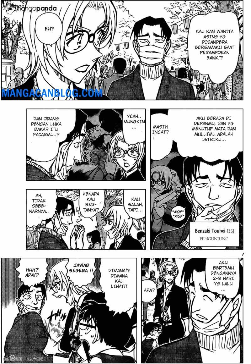 Komik detective conan 850 - Jodie Mengingat Kembali 851 Indonesia detective conan 850 - Jodie Mengingat Kembali Terbaru 7|Baca Manga Komik Indonesia|Mangacan