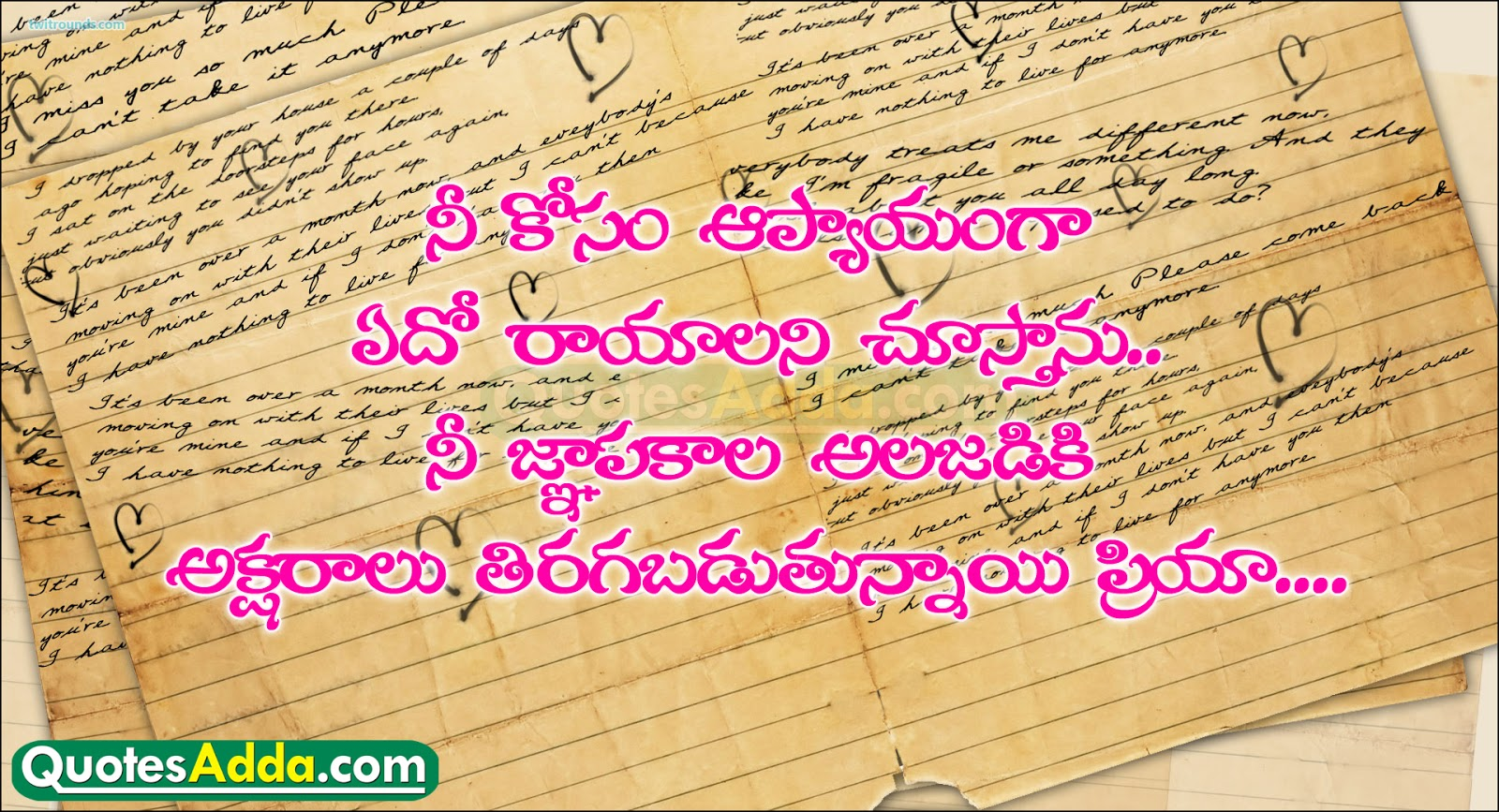 beautiful new telugu love quotes with images telugu